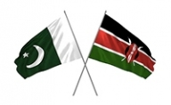 gallery/ke-pak-flag copy